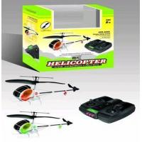 Buy cheap Green Mini Hughes 300 Fairy Helicopter from wholesalers