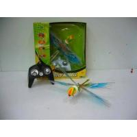 Buy cheap R/C Fly Tech Parrot from wholesalers