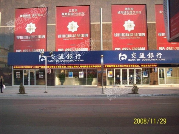 Buy > Projects of Branches>Projects of Yinchuan Branch at wholesale prices