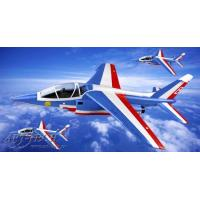 Quality  Airplanes>>Ducted-Fan-Airplanes>>AlphajetductedfanR/Cairplane for sale