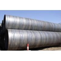 Quality SSAW (Spiral Submerged- Arc Welded Steel Pipe) for sale