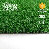 Quality LVBAO synthetic turf for gate ball for sale