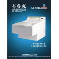 China Medical X-ray Film Processor LD-450A on sale