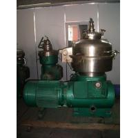 China Tapioca Cassava Starch Nozzle Separator / Disc Stack Centrifuges With High Speed on sale