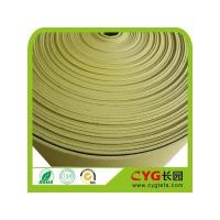 China Air-conditioned thermal insulation foam on sale