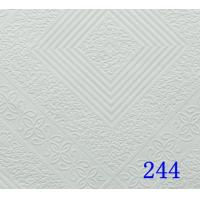 Quality PVC Gypsum Ceiling Board NO.: JH-P244 for sale
