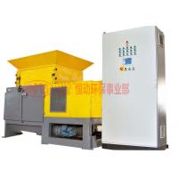 Quality S1200series single shaft crusher for sale