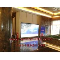 China AluminumScrollingSigns YUEXIU PROPERTY COMPANY LIMITED on sale