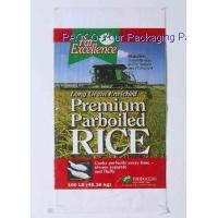 Quality PP woven bag for Rice for sale