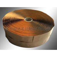 Rubber Seam Tape For Sale Rubber Seam Tape Of