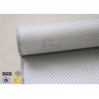 China High Intensity Heat Resistant Fiberglass Woven Cloth With Silver Coated on sale