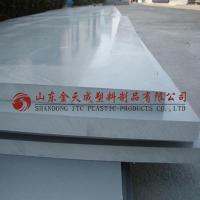 Quality Thick PVC Sheet for sale