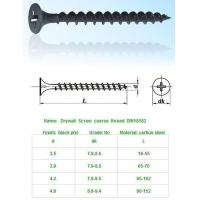Quality SELF-DRILLING-TAPPING SCREWS Drywall Screw coarse thread DIN18182 for sale