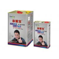 Buy cheap Contact Adhesive Tu Bao Li fast-dried Contact Adhesive from wholesalers