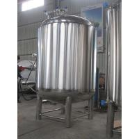 Quality Brewery Equipment Hot Water Tank for sale