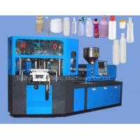 Quality cosmetic bottle/make-up bottle/refresher bottle making machine(injection blow molding) for sale