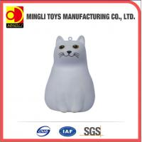 Quality PU Stress Toys Super cute pu Solanum toy for sale