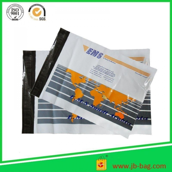 Buy Express Company polythene mailing bag / poly mailer mailing bag/ postal polybag at wholesale prices