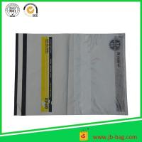 Quality Express courier bags AU hot 0.095mm Co-extruded Poly Material Plastic Satchel for sale