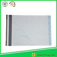 Quality Self-seal Poly Mailers packaging logo postal service for sale