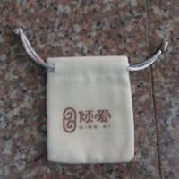 Quality Top quality white Custom Gift Pouch Velvet Bag with Drawstring for jewelry for sale
