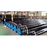 Quality SMLS Steel Pipe DIN 17175 for sale