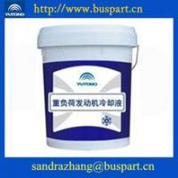 Quality Bus engine Deicing fluid for engine cooling system, Antifreeze Coolant liquid for sale