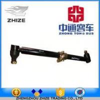 Quality original tie rod for zhongtong bus LCK6127H for sale