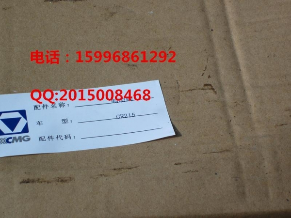 Buy XCMG Grader Parts English XCMG grader spare parts GR215 Brake shoes PY180-H. at wholesale prices