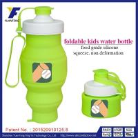 China Personalized Kids Water Bottles BPA Free Personalized Water Bottles For Kids Party Favors on sale