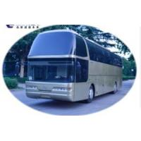 Quality 55 Seats Luxury Bus for sale