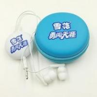beer factory gift magnet retractable earphone with mic zipper bag packing