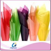 Quality 21gsm--60gsm colorful /colored glassine wrapping paper/waterproof glassine paper for sale