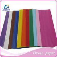 Quality flame proof tissue paper,gift packing tissue paper,wrapping printed tissue paper,17gsm tissue paper for sale