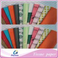Buy cheap Custom logo printed tissue wrapping paper for cloth,shoes from wholesalers
