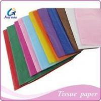 Buy cheap Tissue Paper Wedding Gift Wrapping Paper Copy Tissue Paper DIY Material Rainbow colors 51*66cm from wholesalers
