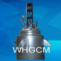 Quality Teflon Lined Reactor for sale
