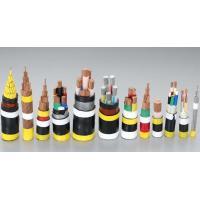 Quality VV, ZR-VV sheathed power cable for sale