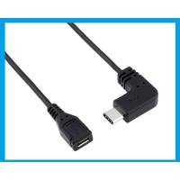 USB 3.1 Type C Male to USB 3.0 A Female Cable