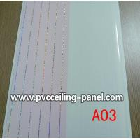 Buy cheap Printing PVC Ceilings to Africa from wholesalers