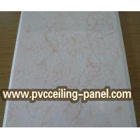 Buy cheap Interior Ceiling Sheet for Decoration 20cm from wholesalers