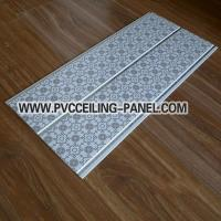 Buy cheap Building Material of PVC Ceilings (popular in Nige from wholesalers
