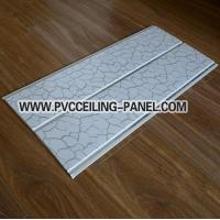 Buy cheap PVC Ceiling Panel (20cm x 5mm/6mm) Africa Design from wholesalers