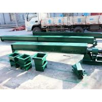 Buy cheap U-shaped Groove Screw Conveyor from wholesalers