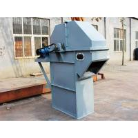 Buy cheap Ring Chain Bucket Elevator from wholesalers