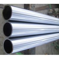 Seamless Hard Chrome Plated Piston Rod , Hollow Round Steel Bar for sale