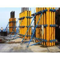 H20 Square Concrete Column Formwork , Timber Beam Formwork for Rectangle for sale