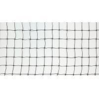 Extruded Square Mesh Anti Bird Netting Hdpe For Protecting Grape for sale