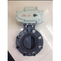 PPH butterfly Valve Wafer Connection Electric Actuator 1~24Plastic Butterfly Valve for sale