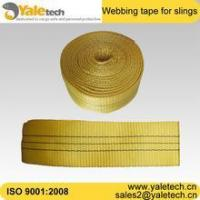 Quality Polyester Webbing Slings 2 T Webbing tapes for lifting sling from China manufacturer for sale